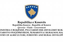Publikohet lista e raporteve të përzgjedhjes së PZHR-së